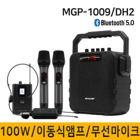충전식앰프 MGP1009HB 강의용 무선마이크 이동식앰프
