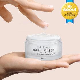 하얀눈 톤업 광채 발효 미백크림50g /미백개선화장품