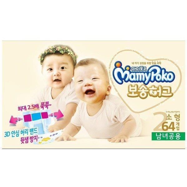 (묶음할인)LG생활건강 마미포코보송허그밴드기저귀소형2단계 공용  64매 상품이미지