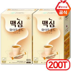 화이트골드 100T+100T 커피믹스 커피 :무지방우유