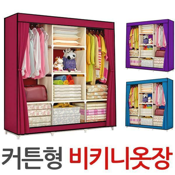 커튼형 비키니옷장/간이옷장/조립식/칸막이/원룸/대형 상품이미지