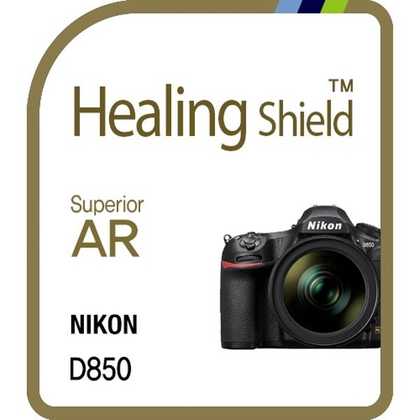 니콘 D850 AR 고화질 액정보호필름 2매(2중 구성) 상품이미지