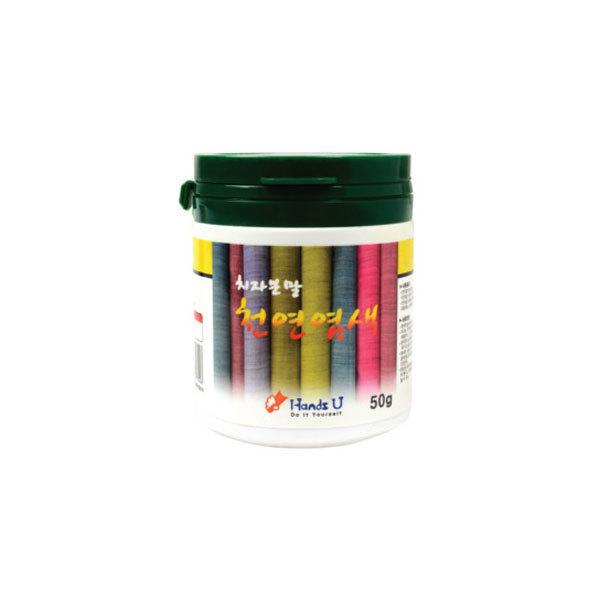 치자분말50g/천연염색/단색성염료/황산제일철/핸즈유 상품이미지