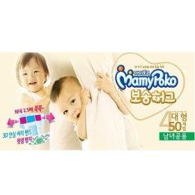 (1+1)LG생활건강_마미포코보송허그밴드기저귀대형4단계 공용 _50매