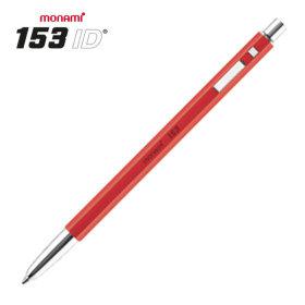 모나미 153 ID볼펜 1.0mm 탠저린