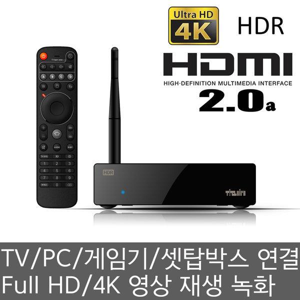 TizzBird S50 Lite FullHD 3D 4K 재생/녹화/HDMI2.0 상품이미지