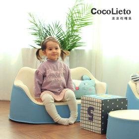 Premium/Nursery Sofas/-/Sky/BABY CHAIR/BABY SOFA
