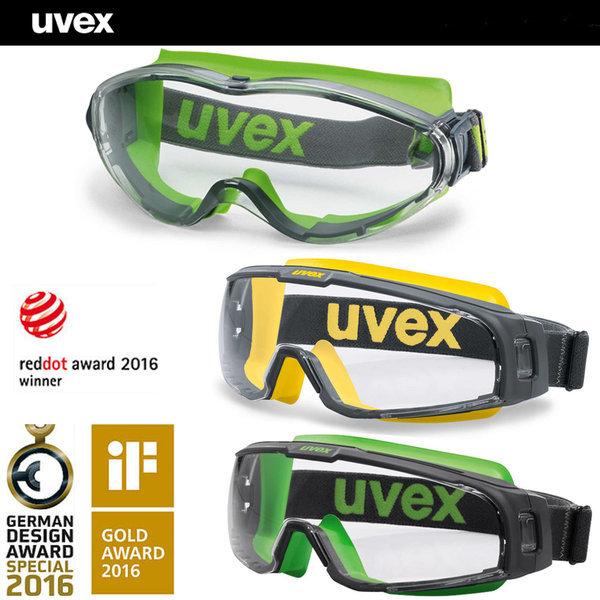 UVEX 독일 경량 보호안경 보안경 자외선 눈 보호 고글 상품이미지