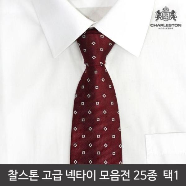 남성 넥타이 넥타이매는법 니트타이 25종 택1 상품이미지