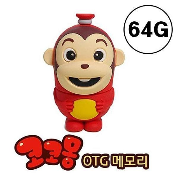 코코몽 피규어OTG USB64G 상품이미지