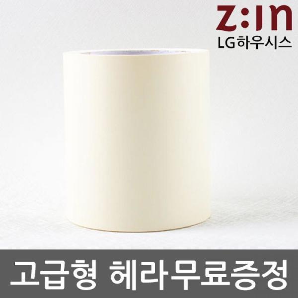4U 퍼팩트 엘지V20 케이스 F800 풀커버 액정보호 상품이미지