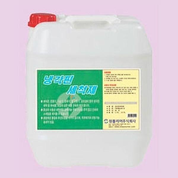 에어컨 냉각핀 세척제 18.75L 에어컨 온풍기 상품이미지