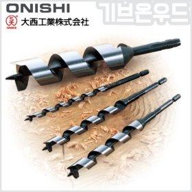 ONISHI 겸용비트NO.2/28mm_베트남/목공기리/목공드릴