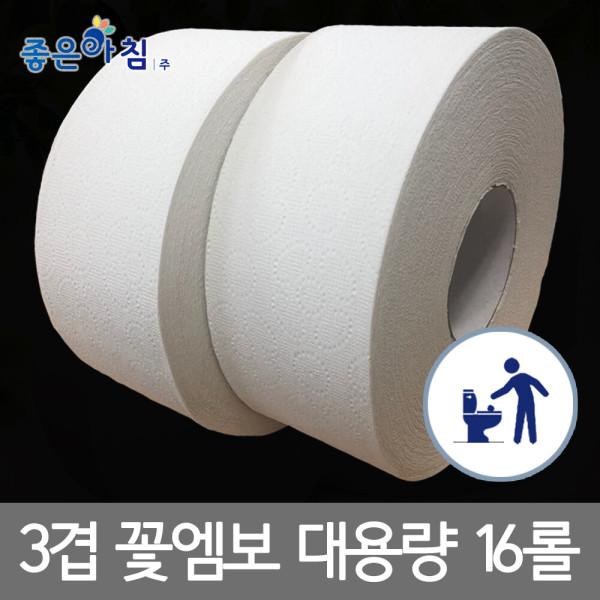 3겹 꽃무늬 엠보싱 대용량/100%천연펄프/점보롤화장지 상품이미지