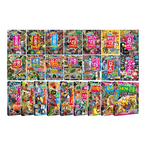최강왕 배틀 시리즈 2권 세트(노트 증정) : 동물/곤충 상품이미지