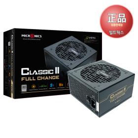마이크로닉스 Classic II 700W 80PLUS 파워서플라이 :S