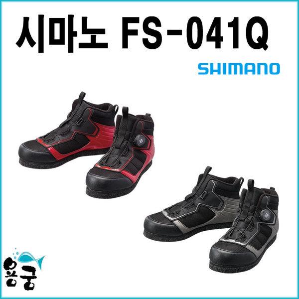 용궁- 시마노 FS-041Q 핀펠트 단화 갯바위 낚시신발 상품이미지