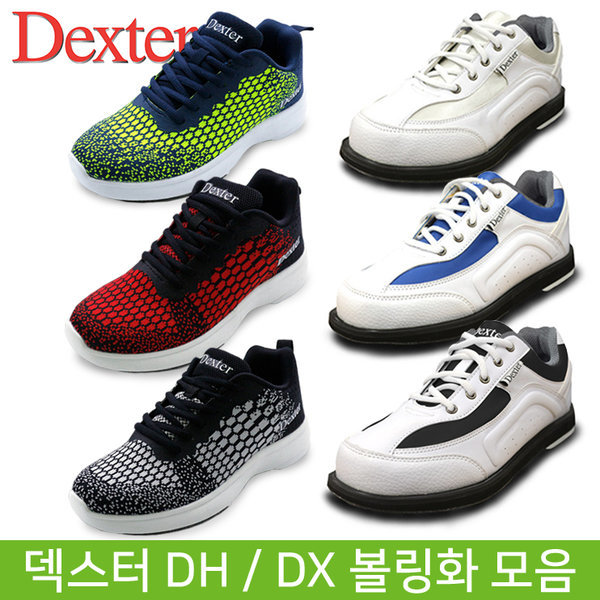 DEXTER 덱스터 DS38 / DH 볼링슈즈 볼링화 볼링용품 상품이미지