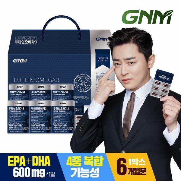 (현대Hmall) GNM자연의품격  루테인 오메가3 6박스 선물세트 (총 6개월분) 상품이미지