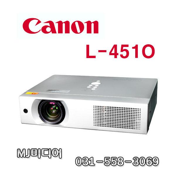 캐논 L-451O LCD/XGA/4 500안시/명암비:1 000:1 상품이미지