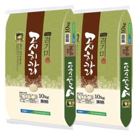 안성 고시히카리쌀20kg 경기미 2021년산 햅쌀 찰진품종