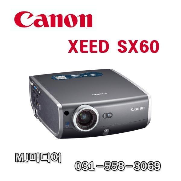 캐논 XEED SX60 LCoS/SXGA+/2 500안시/명암비:1 000:1 상품이미지
