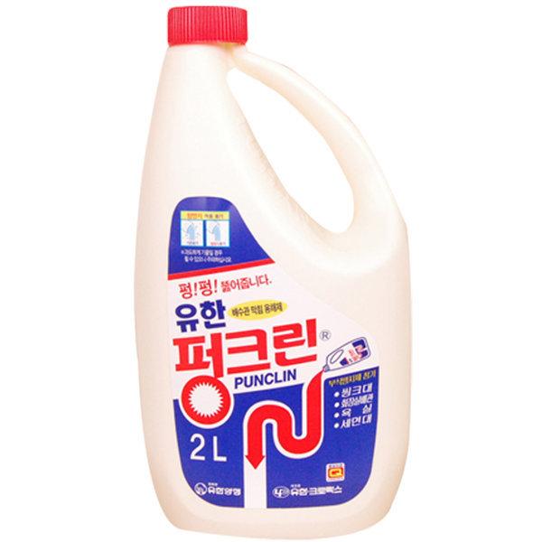 유한락스 펑크린 2L/뚜러뻥/뻥뚫어 상품이미지