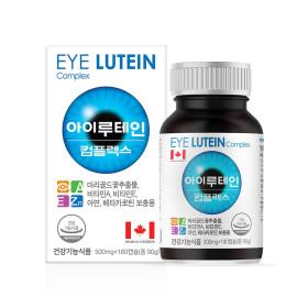 캐나다 루테인 180정 6개월분 눈건강 비타민 눈영양제