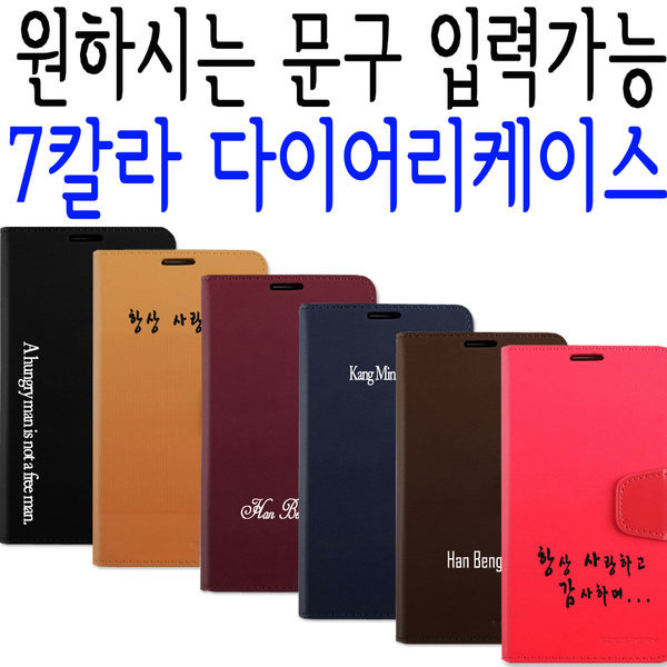 K10폰 LG-F670S/LG-F670K/F670L 가죽케이스(월렛TA 상품이미지