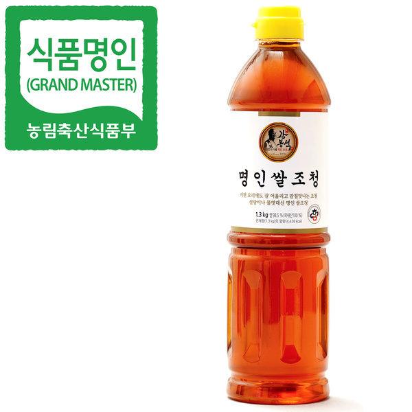 식품명인 강봉석 쌀조청 1.3kg/조청 물엿 올리고당 꿀 상품이미지