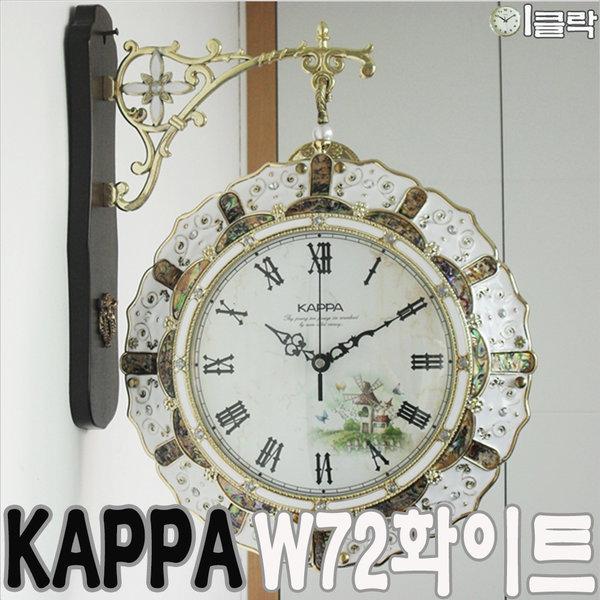 카파 W72 화이트 양면시계/양면벽시계 35X45cm/이클락 상품이미지