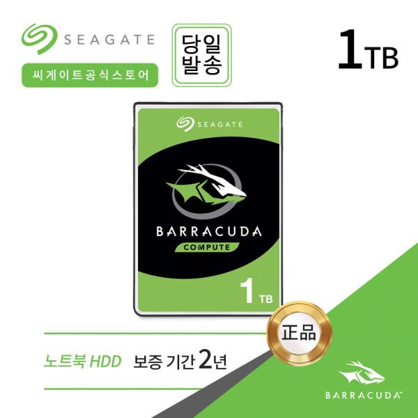 정품 1TB BarraCuda 2.5 ST1000LM048 노트북 PS4 ES 상품이미지