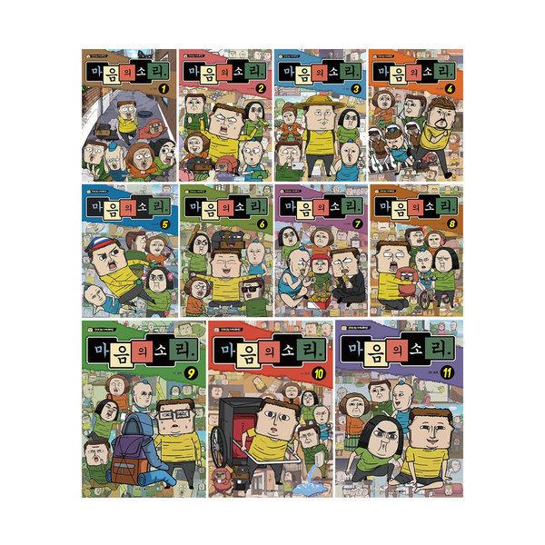 마음의 소리 1~5권 세트(노트+알림장 증정) : 만화로 보는 TV 애니메이션 상품이미지