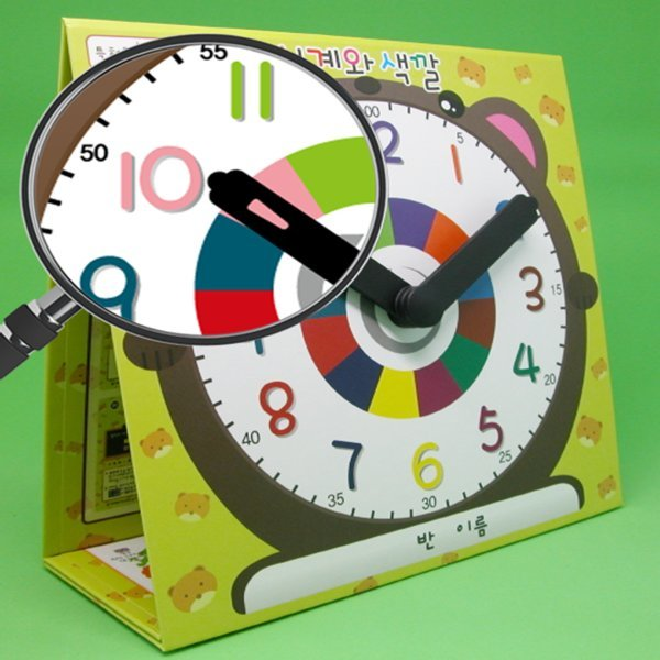 시계와 색깔|교육용 시계|학습 시계 상품이미지