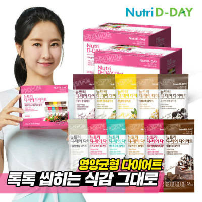 [Nutri D-DAY] Ice cream flavor diet shake 28 packs + shake cup