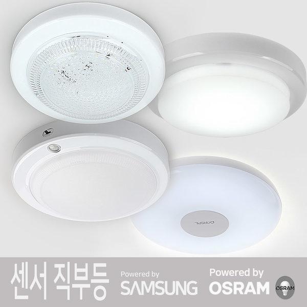 LED 센서등 직부등 현관 베란다 등 PRIME 센서등 15W 상품이미지