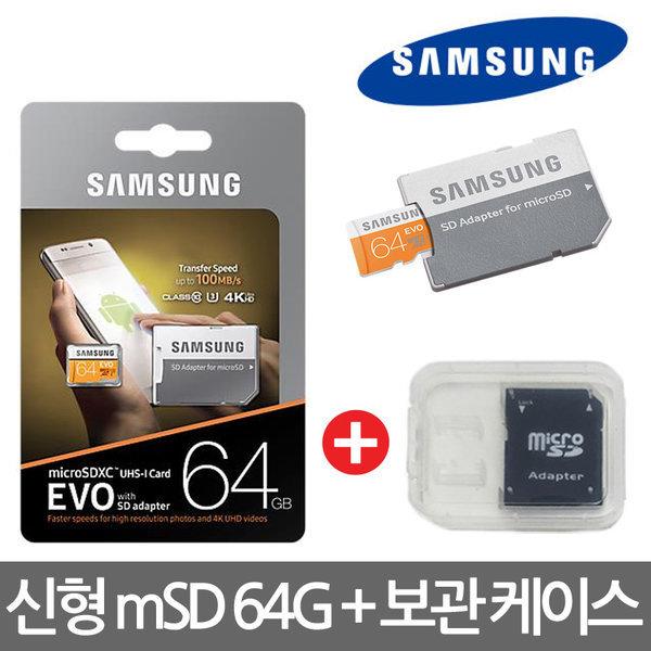 아이나비 파인드라이브 블랙박스 네비게이션 삼성 64G 상품이미지