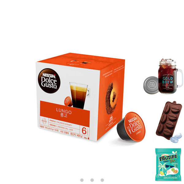 돌체구스토 캡슐 커피 룽고 16캡슐 공식판매점 상품이미지