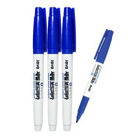 자바 세필 보드마카/ 항균마카 / 파랑(Blue) 낱개