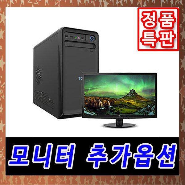 DG367-G671-OD01 i7 6700/4G/500G+120G/GT730/Win10 상품이미지