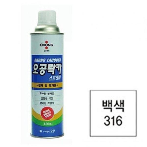 오공 락카스프레이 316/백색.420ml 1개 상품이미지