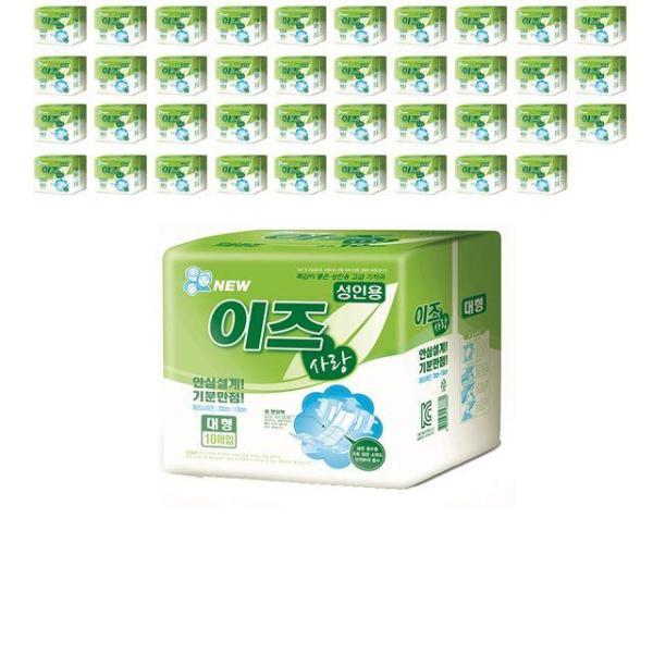 자커 번호 자물쇠 XD25 상품이미지