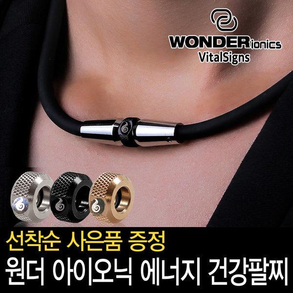 1+1 토르마린 게르마늄+티타늄 건강팔찌 목걸이세트 상품이미지