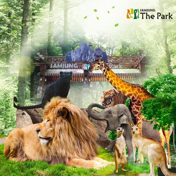 (문자발송/당일사용) 부산 동물원 삼정더파크 입장권 (~6.6까지) 상품이미지