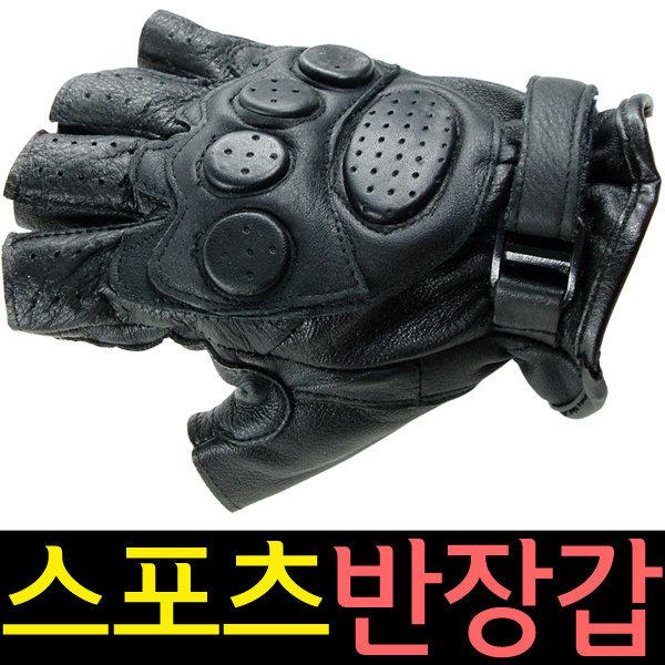SMN 소가죽 반장갑 스포츠장갑 인라인장갑 자전거장갑 상품이미지