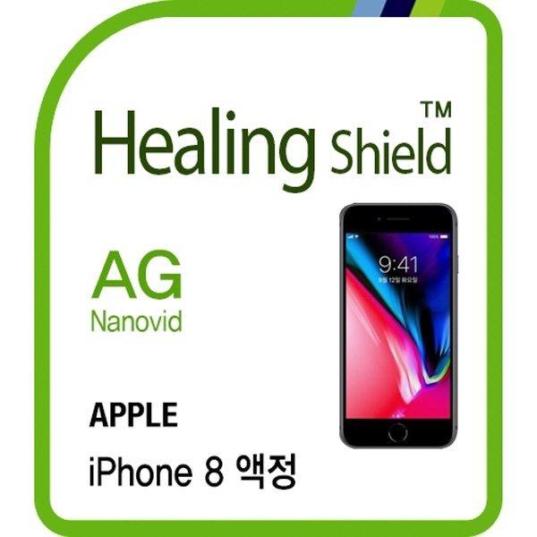 아이폰8 지문방지 액정보호필름 2매+후면보호필름 1매 상품이미지