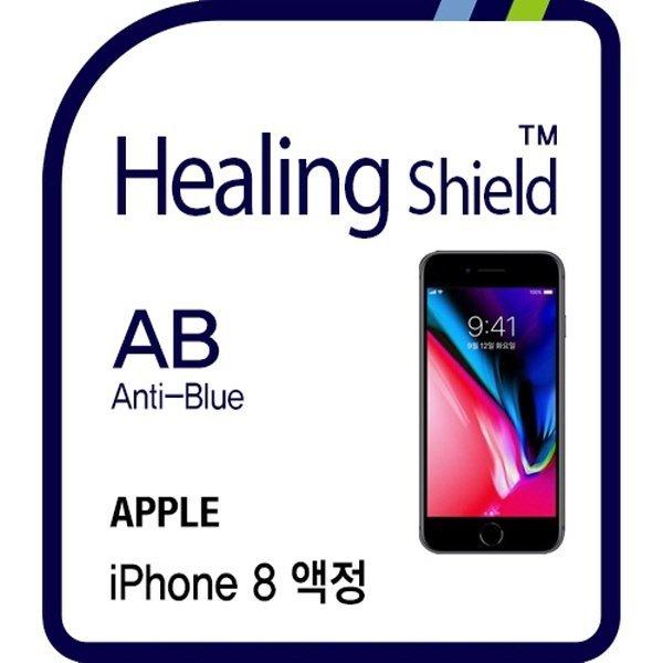 아이폰8 안티블루 액정보호필름 2매+후면보호필름 1매 상품이미지