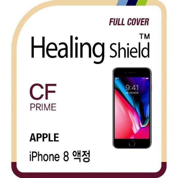 아이폰8 LCD 풀커버 고광택 액정보호필름 2매+후면 상품이미지
