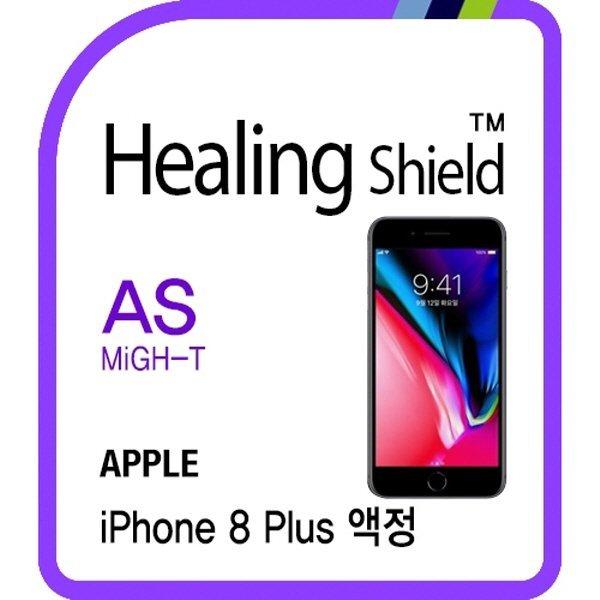 아이폰8 플러스 안티쇼크 액정보호필름 2매+후면 1매 상품이미지