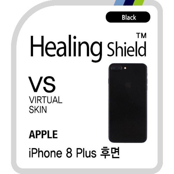 아이폰8플러스 후면 버츄얼스킨 블랙 외부보호필름2매 상품이미지